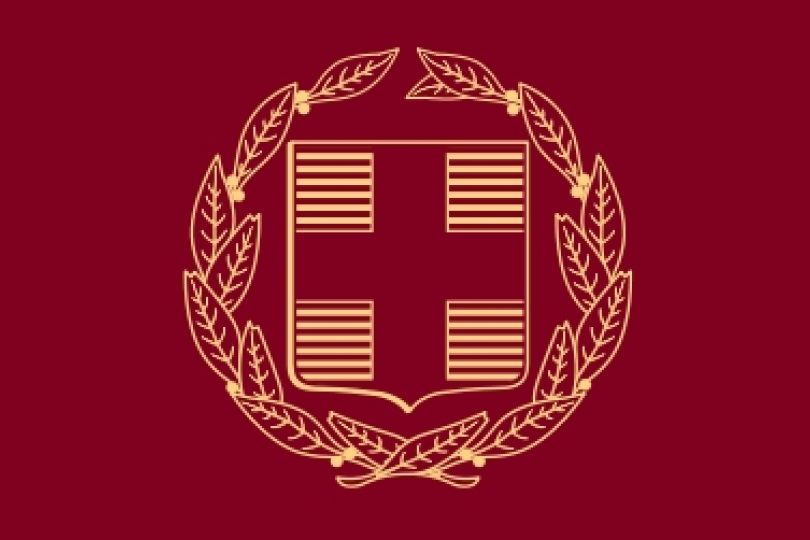 Greek Passport logo